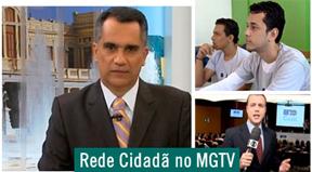 Reportagem Globo Minas – Rede Cidadã 10 anos